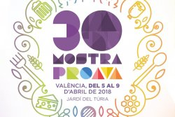 Cartel de la #30MostraProava (photo: )