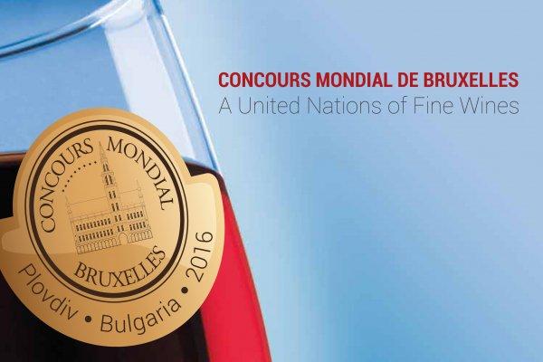 CONCOURS MONDIAL BRUCELLES 2016